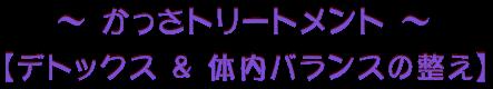 8月キャンペーン.001のコピー2.png