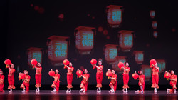 Lantern Dance