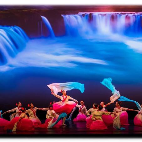 13th Annual Splendid China