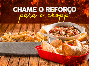 Chame-o-reforco.png
