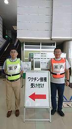 JAとりで総合医療センターボランティア活動.jpg