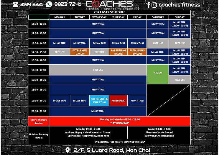 Coaches May Schedule.JPG