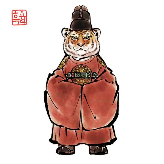 호랑왕 / Tiger King
