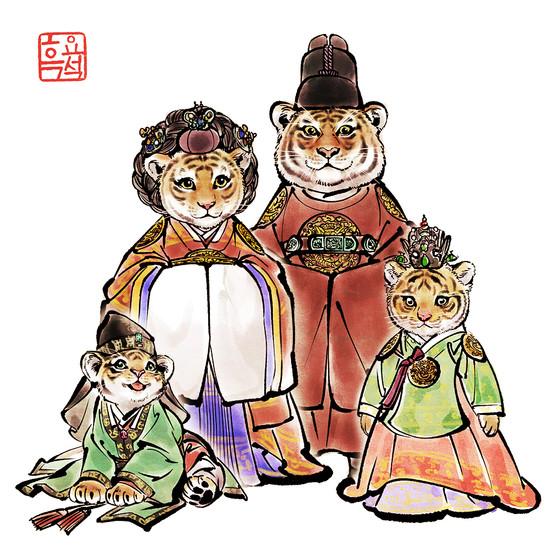 호랑가족 / Tiger Family