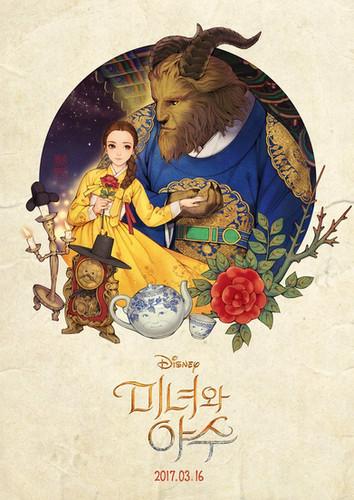 미녀와 야수 / The Beauty and the Beast