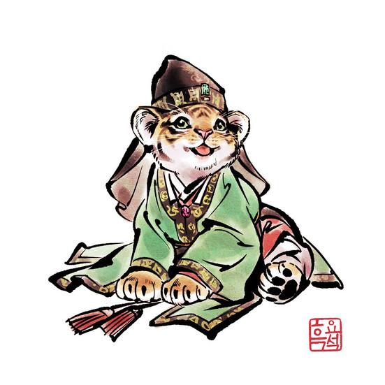 호랑이 왕자 / Tiger Prince