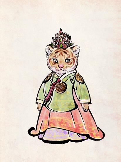호랑이 공주 / Tiger Princess