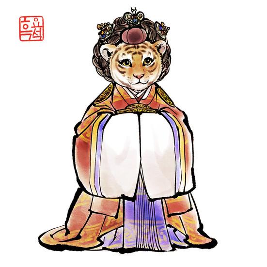 호랑왕비 / Tiger Queen