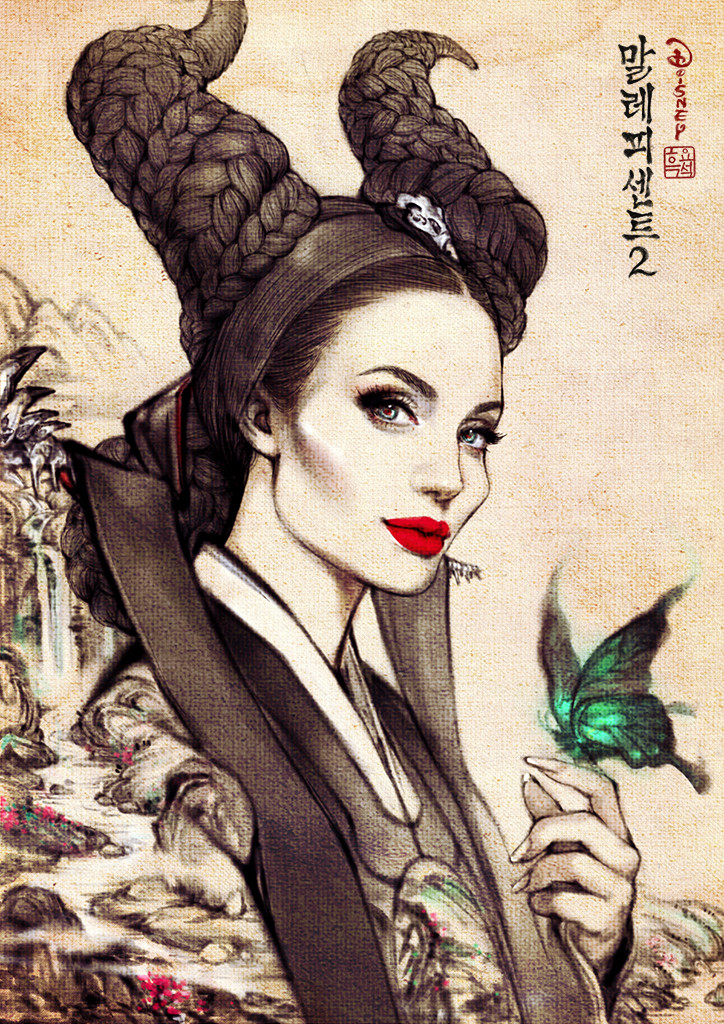 말레피센트2 / Maleficent 2