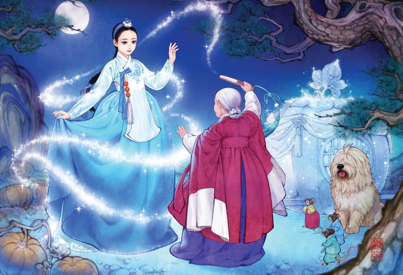 Cinderella_Fairy Godmother's Magic