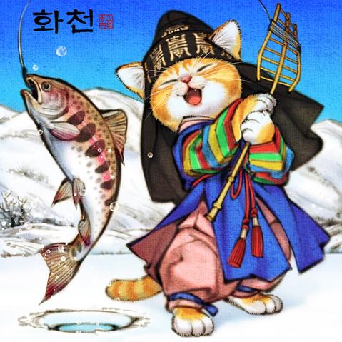 화천 / Hwacheon