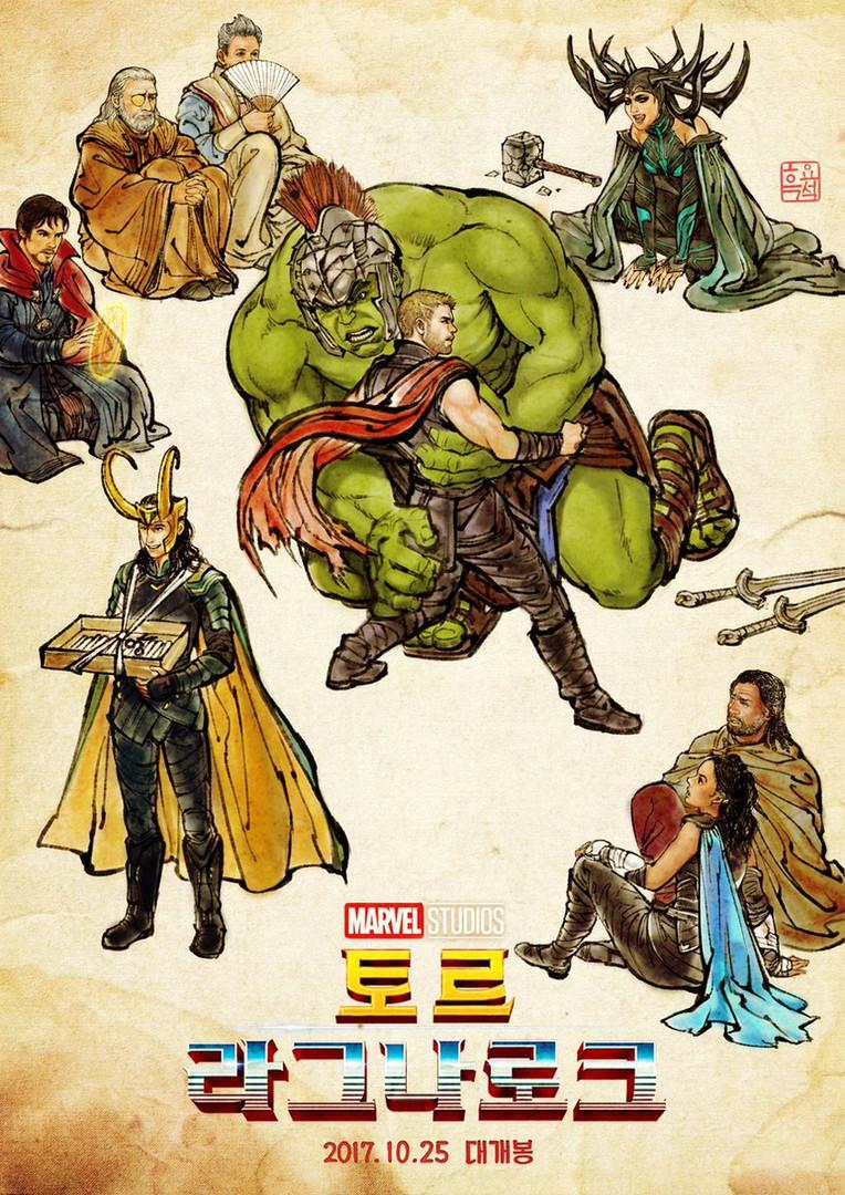 토르 라그나로크 / Thor : Ragnarok