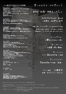 第1弾ウラ (1)-001.jpg