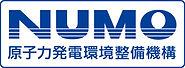NUMO logo.jpg