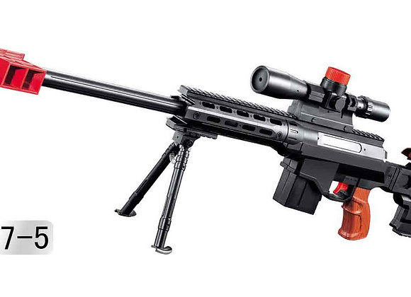 Orbeez Gunz - Black Rifle Set