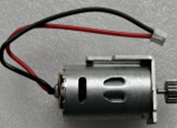 STRIKER Main 390 Motor