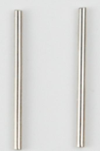 2*39mm Rock arm iron shaft(2)
