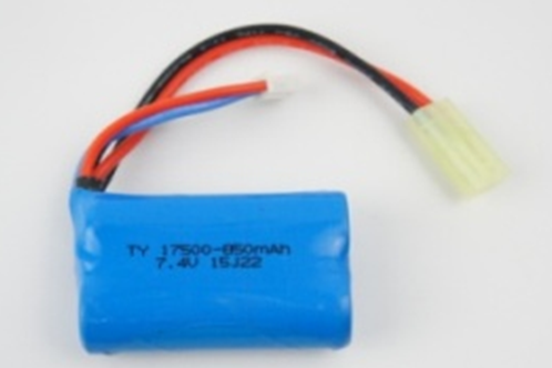 7.4V 850mah li-ion battery with low voltage protection