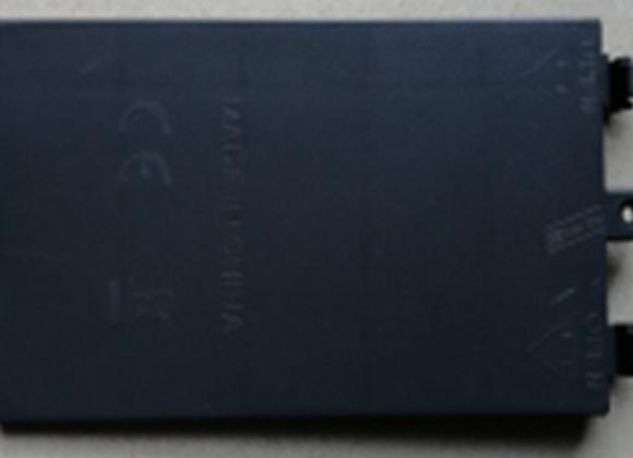 STRIKER Battery Cover