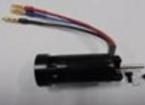 SONIC26 - Brushless Motor