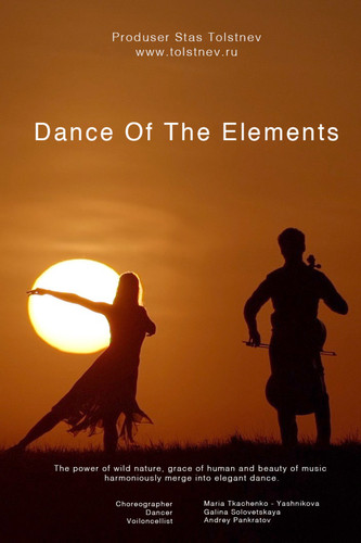 Dance Of The Elements.jpg