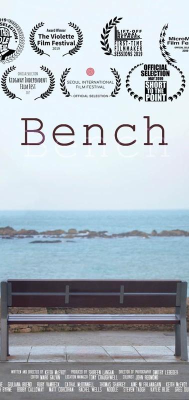 Bench - Short Film.jpg