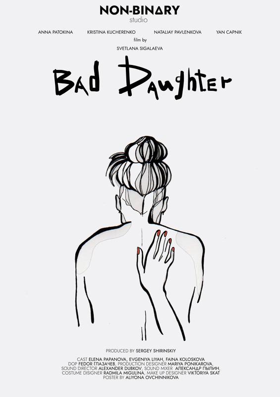 Bad Daughter.jpg