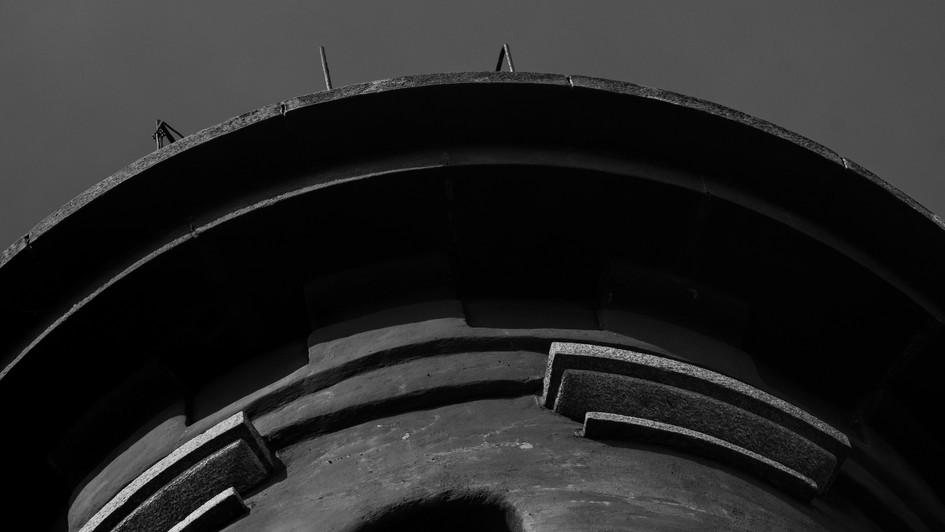 The brim, aka Sauron's tower.jpg