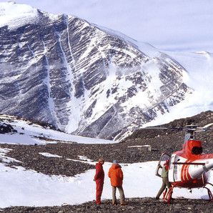 Konferenz: Geologie der Antarktis und Geologie in der Antarktis