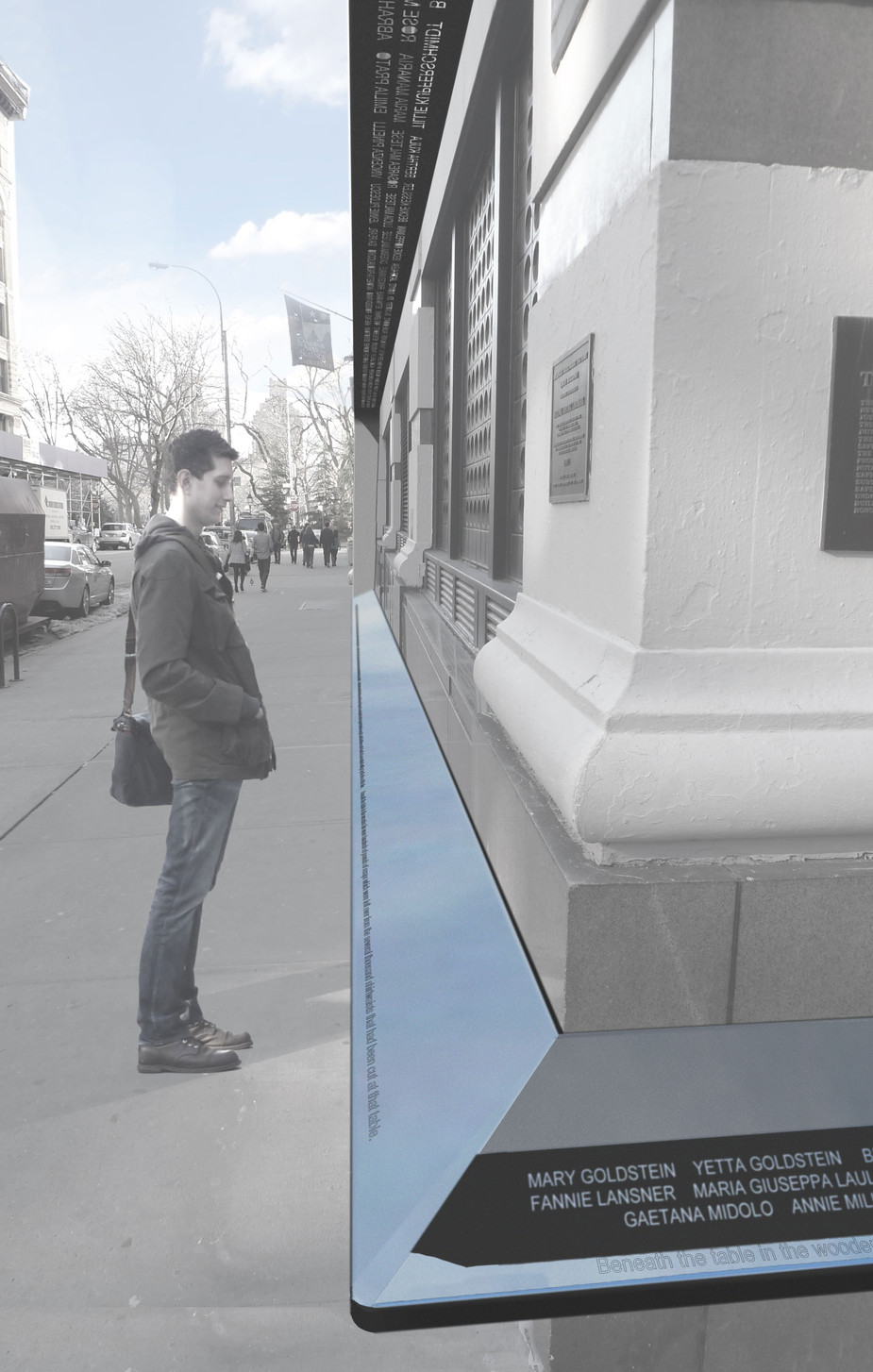 Pedestrian view of the reflective panel