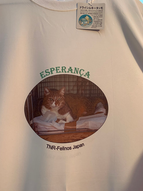 Camiseta da Esperança- XL