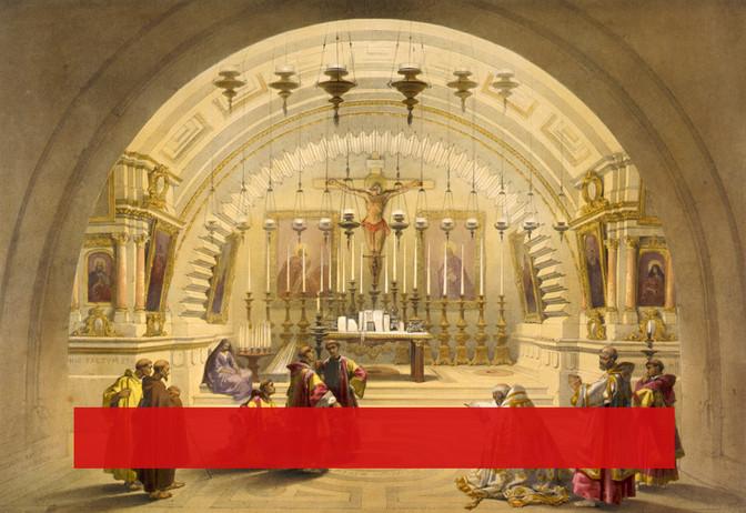 الجلجثة، القدس. Calvary, Jerusalem.