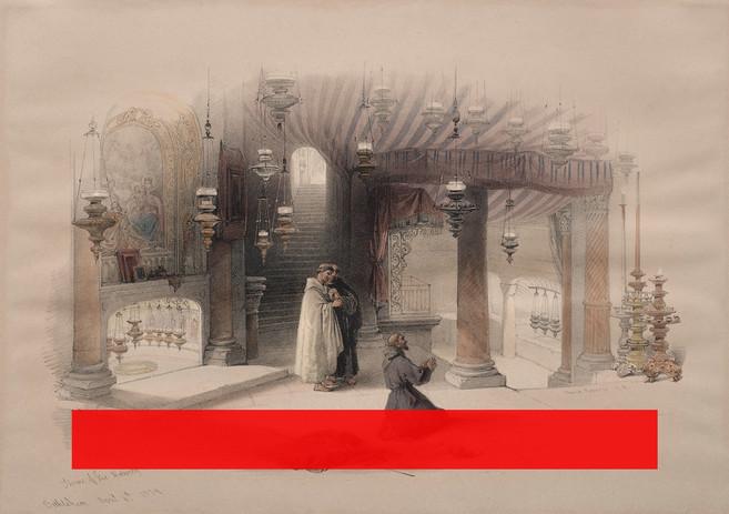 ضريح الميلاد ، بيت لحم. Shrine of the Nativity, Bethlehem.