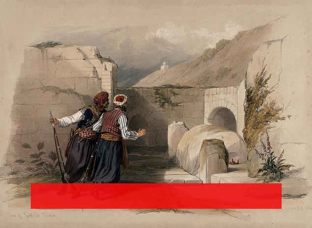 قبر يوسف، نابلس. Tomb of Joseph, Nablus.