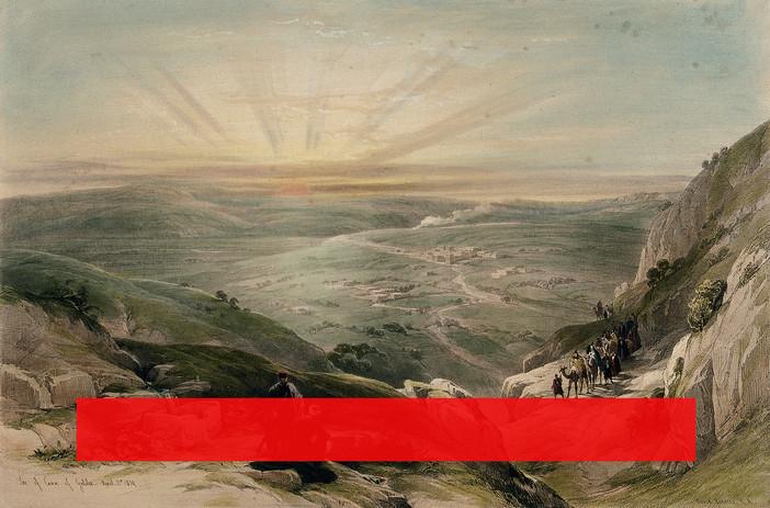 قانا الجليل. Cana of Galilee.