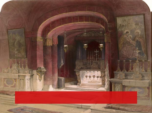 ضريح البشارة، الناصرة. Shrine of the Annunciation, Nazareth.
