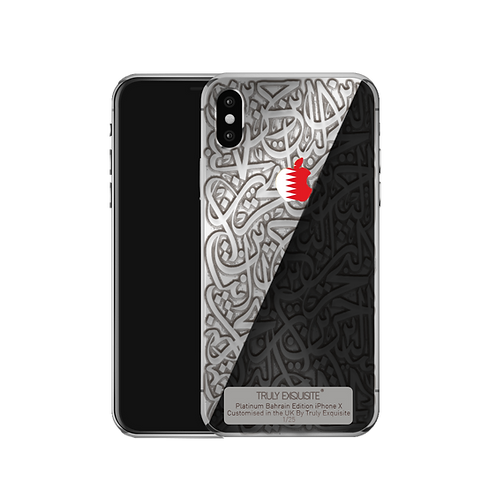 Luxury Limited Edition Bahrain Calligraffiti iPhone X