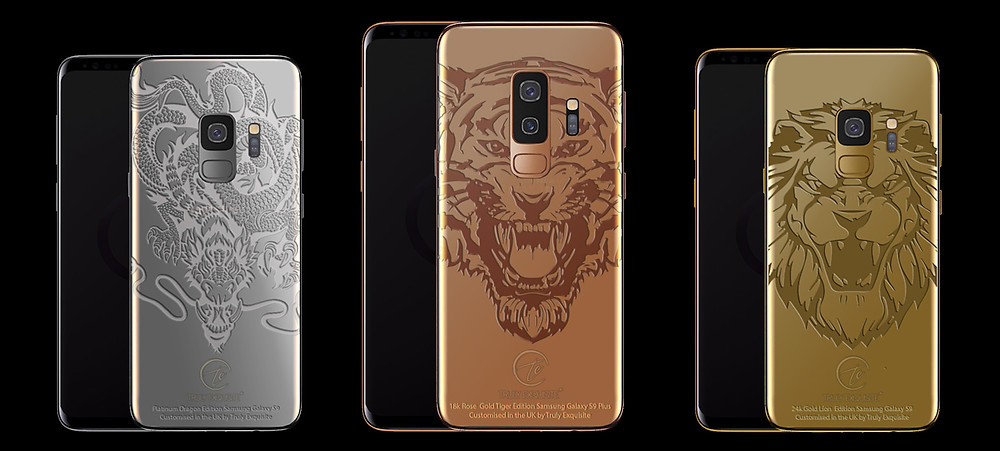 Limited Edition Samsung Galaxy S9 & S9 Plus