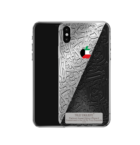 Luxury Limited Edition Kuwait Calligraffiti iPhone X