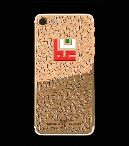 Limited Edition Oman Luxury Calligraffiti