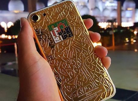 24K Gold Exclusive UAE Calligraffiti iPhone 7