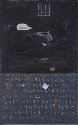 118x72.5cm, oil on canvas, 2014