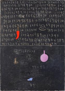 100x73cm, oil on canvas, 2015