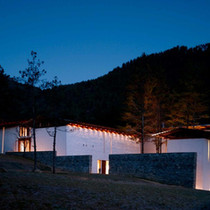 Night over Thimphu Amankora Lodge