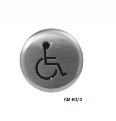 """Camden 6"""" Round HC Push Button (CM-60/2)"""