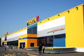 Hypermarket Lenta