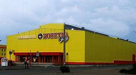 Monetka supermarket chain