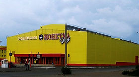 Monetka supermarket chain