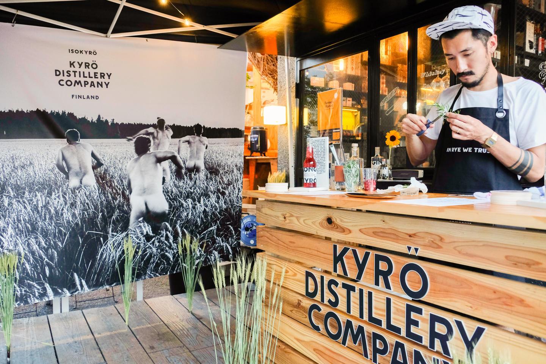 Kyro Distillery Company