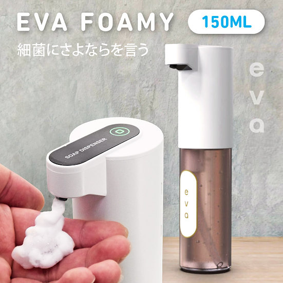 EVA Foamy 150ml Automatic Sensor Soap and sanitizer dispenser